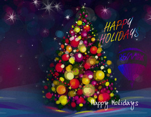 Button to customize design Remax Holiday Greeting Cards Portrait Template: 578087
