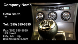 Cars Business Cards Template: 309845